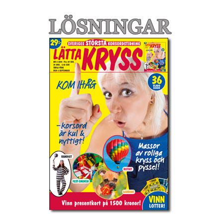 LKR1408-omsl-los