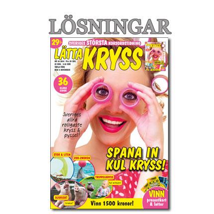 LKR1410-oms-los