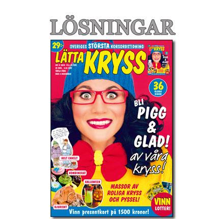 LKR1411-omsl-los