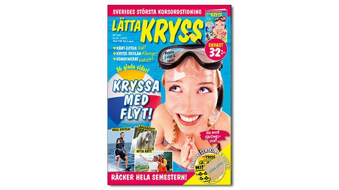 LKR1607-omsl-los